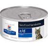 """Влаж. корм """"Хиллс"""" 156г z\d д-кошек лечении пищев.аллергии"""