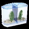 Аквариумный отсадник двухяр.с гунтом и растением (1303457)