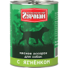 """Влажный корм """"Четвероногий гурман"""" 340г д-собак  баранина"""