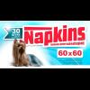 """Пеленки """"Напкинс"""" 30шт д-собак 60*60 см"""