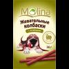 """Лакомства """"Molina"""" 9г д-собак ягнёнок"""