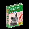 """Ошейник """"Доктор Зоо Био"""" 35см д-кошек-мелких собак от блох"""