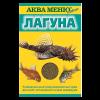 """Корм """"Аква Меню"""" 45г Лагуна д-донных рыб (гранулы)"""