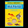"""Корм """"Аква Меню"""" 15г Малыш д-мальков (гранулы)"""