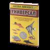 """Корм """"Аква Меню"""" Универсал д-декоротив.рыб"""