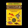 """Корм """"Аква Меню"""" Универсал 2 д-декоротив.рыб"""