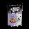 """Влаж.корм """"Цезарь"""" 100г паучи д-собак ягнёнок-овощи"""