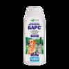 """АВЗ+ Шампунь """"Барс"""" 250мл от блох с эфирным маслом лаванды и экстратом гвоздики д-собак и кошек"""