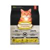 "Сухой корм ""OVEN-BAKED"" Tradition 1,13 кг д-взр. кошек со свежей курицей"