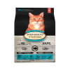 "Сухой корм ""OVEN-BAKED"" Tradition 2,27 кг д-взр. кошек со свежей рыбой"