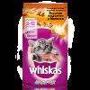 """Сухой корм """"Вискас"""" 1900г д-котят молоко-индейка-овощи"""