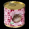 """Влажный корм """"Ем без проблем"""" 250г д-кошек индейка"""