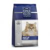 """Сухой корм """"Джина"""" Elite Cat Sterilized 1кг д-кошек стерилизов."""