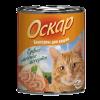 """Консервы """"Оскар"""" 250г д-кошек суфле Мясное ассорти"""