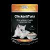"""Консервы """"Джина"""" 80г пауч д-кошек цыпленок - тунец в ароматном соусе"""