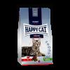 """Сухой корм """"Хеппи Кэт"""" Эдалт ФитВелл 1,4кг д-взрослых крупных кошек альпийская говядина"""