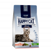"""Сухой корм """"Хеппи Кэт"""" Эдалт ФитВелл 1,4кг д-кошек с атлантическим лососем"""