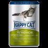 """Влажный корм """"Хеппи Кэт"""" 100г пауч д-кошек кусочки в желе ягненок-теленок-зеленая фасоль"""