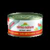"""Консервы """"Альмо Натюре"""" HFC Jelly 70г (55% мяса) д-кошек лосось в желе"""