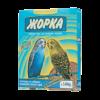 """Корм """"Жорка"""" 500г д-волнистых попугаев с минералами (коробка)"""