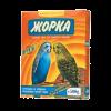 "Корм ""Жорка"" 500г д-волнистых попугаев фрукты (коробка)"