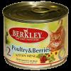 """Консервы """"Беркли"""" 200г д-котят домашняя птица с лесными ягодами"""