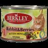 """Консервы """"Беркли"""" 200г д-котят кролик с лесными ягодами"""