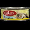 """Консервы """"Беркли"""" 100г д-котят кролик-овощи"""