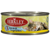 "Влажн. корм ""Беркли"" 100г д-котят Кролик-овощи"