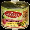 """Консервы """"Беркли"""" 200г д-кошек телятина с лесными ягодами"""