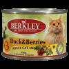 """Консервы """"Беркли"""" 200г д-кошек утка с лесными ягодами"""