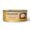 """Консервы """"GRANDORF"""" 70г д-кошек 75% мяса куриная грудка-утиное филе"""
