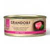 "Консервы ""GRANDORF"" 70г д-кошек 75% филе тунца"