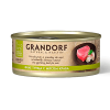 "Консервы ""GRANDORF"" 70г д-кошек 75% тунец-мясо краба"