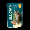 """Влажный корм """"All Cats"""" пауч 85г д-кошек индейка"""