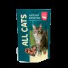 """Влажный корм """"All Cats"""" пауч 85г д-кошек говядина"""