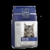 "Сухой корм ""Джина"" Elite Cat  1кг для кошек утка - рис"