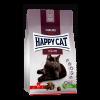 """Сухой корм """"Хеппи Кэт"""" Эдалт Стерилизат 1,4кг д-кастр. котов/кошек с альпийской говядиной"""