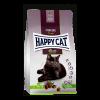 """Сухой корм """"Хеппи Кэт"""" Суприм 1,4кг Стерилизат д-кастр. котов кошек с ягненком"""