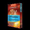 CitoDerm Капли д-кошек и собак до 10кг дерматологические 4*1 мл
