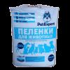 """Пеленки """"Pet Expert"""" 5шт д-собак 60*40 см"""