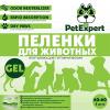 """Пеленки """"Pet Expert"""" 5шт д-собак 60*60 см"""