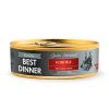 """Консервы Best Dinner Exclusive Gastro Intestinal 340г """"Конина"""" д-собак/щенков с 6 мес"""