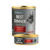 """Консервы Best Dinner Exclusive Hypoallergenic 340г """"Конина и рис"""" д-собак/щенков с 6 мес"""