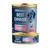 """Консервы Best Dinner Super Premium 100г Мясные деликатесы """"С телятиной"""" д-собак"""