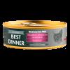 """Консервы Best Dinner Exclusive 100г """"Индейка с кроликом и клюквой"""" д-стер кастр кошек"""