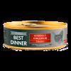 """Консервы Best Dinner Exclusive 100г """"Конина и говядина"""" д- кошек с чувст. пищ."""