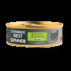 """Консервы Best Dinner Exclusive 100г """"Ягненок с индейкой"""" д- кошек с чувст. пищ."""