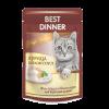 "Консервы Best Dinner High Premium 85г паучи ""Курица в белом соусе"" д-кошек"