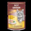 "Консервы Best Dinner High Premium 85г паучи ""Курица в желе"" д-кошек"